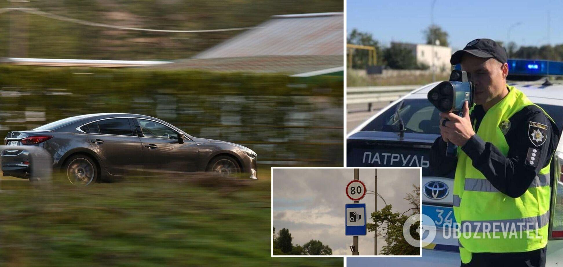Фото- і відеофіксація порушень швидкості