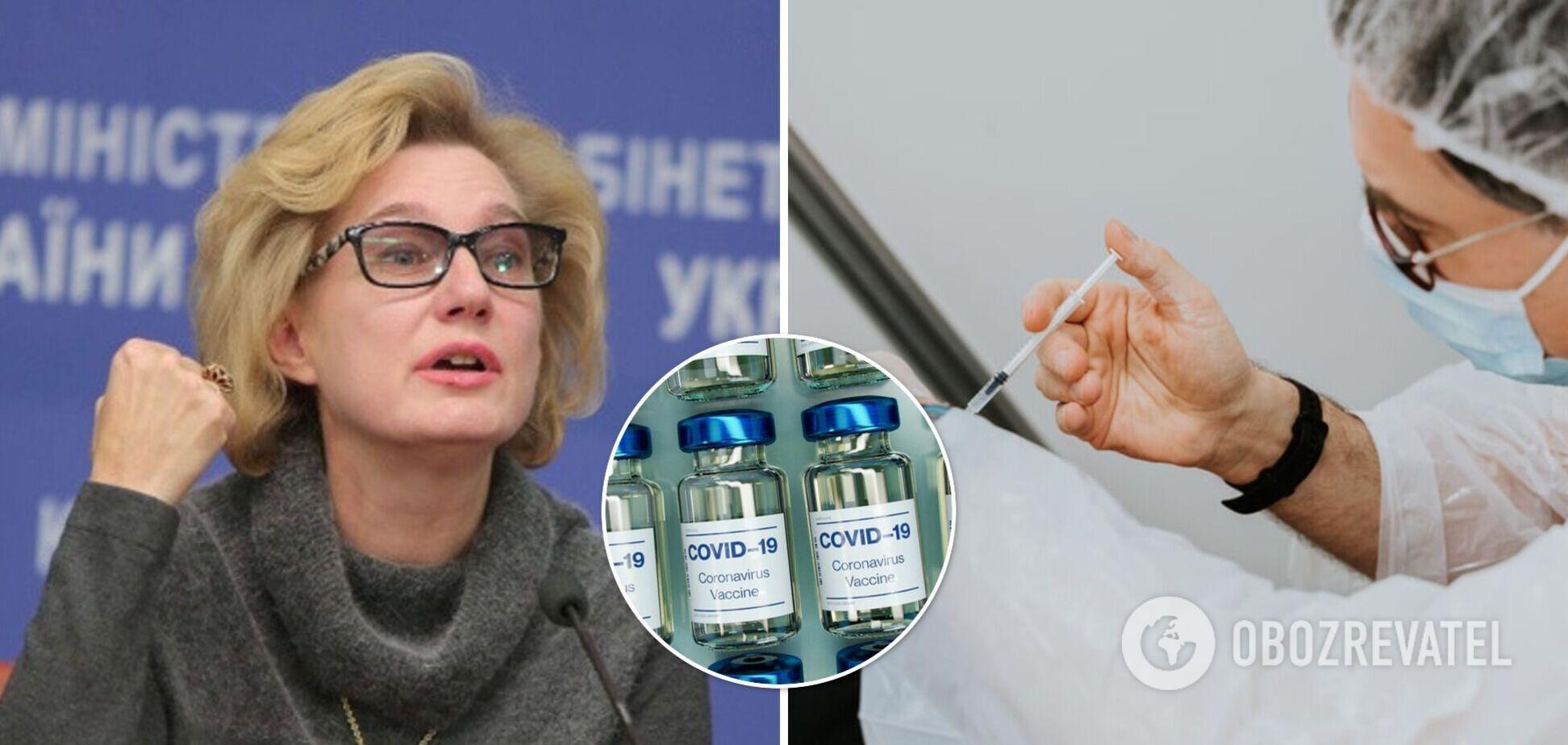 Голубовська розповіла, коли потрібно вакцинуватися тим, хто перехворів на COVID-19