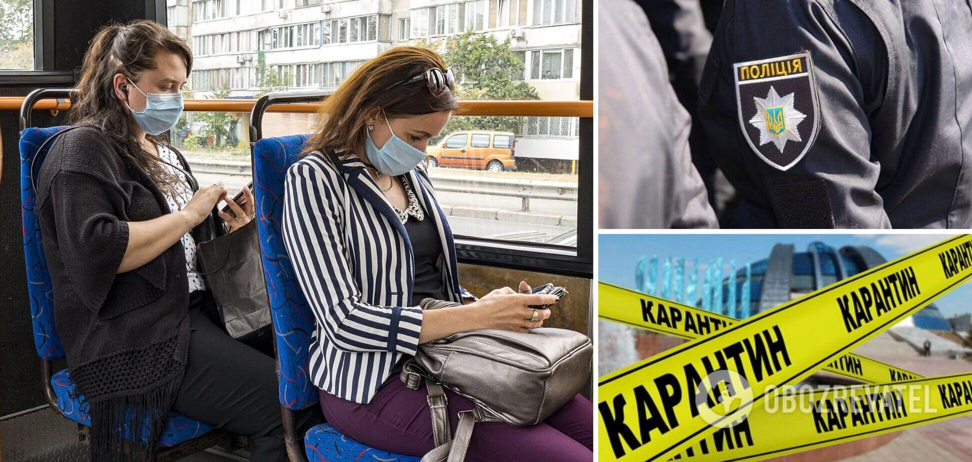 В Україні знову будуть штрафувати за порушення карантину