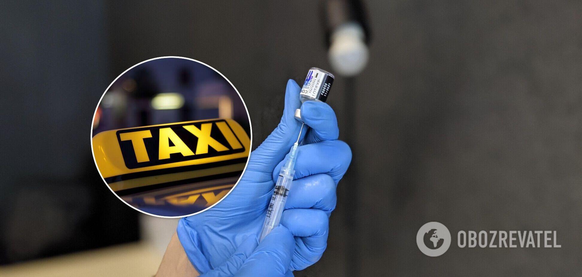 У МОЗ заявили про новий привілей для вакцинованих від COVID-19: можуть отримати знижку в таксі