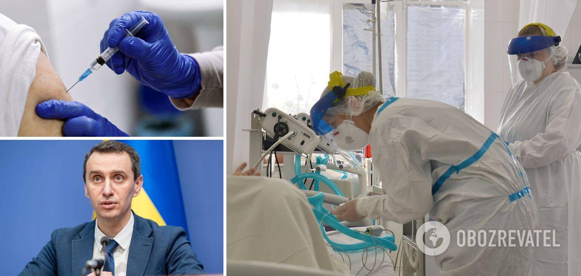 Лікарі пояснили, як МОЗ провалив вакцинацію від коронавируса