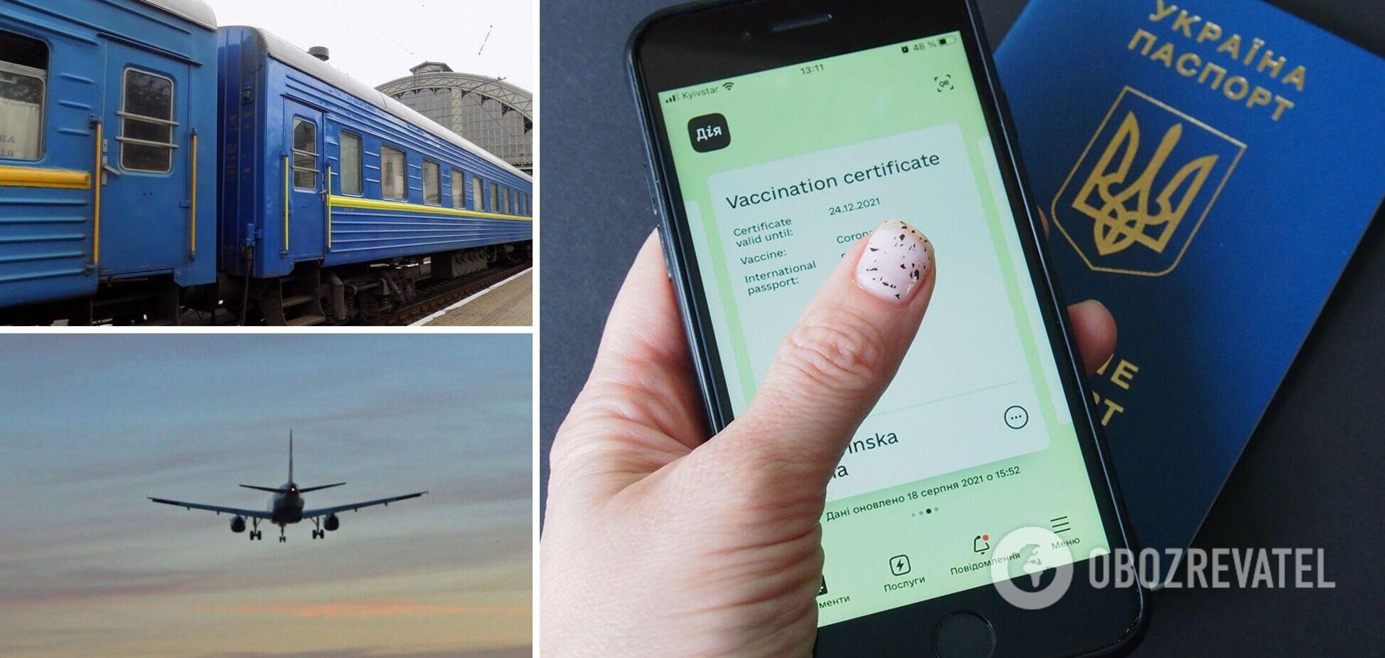 Нові правила поїздок і перельотів в Україні: які документи вимагатимуть у пасажирів із 21 жовтня
